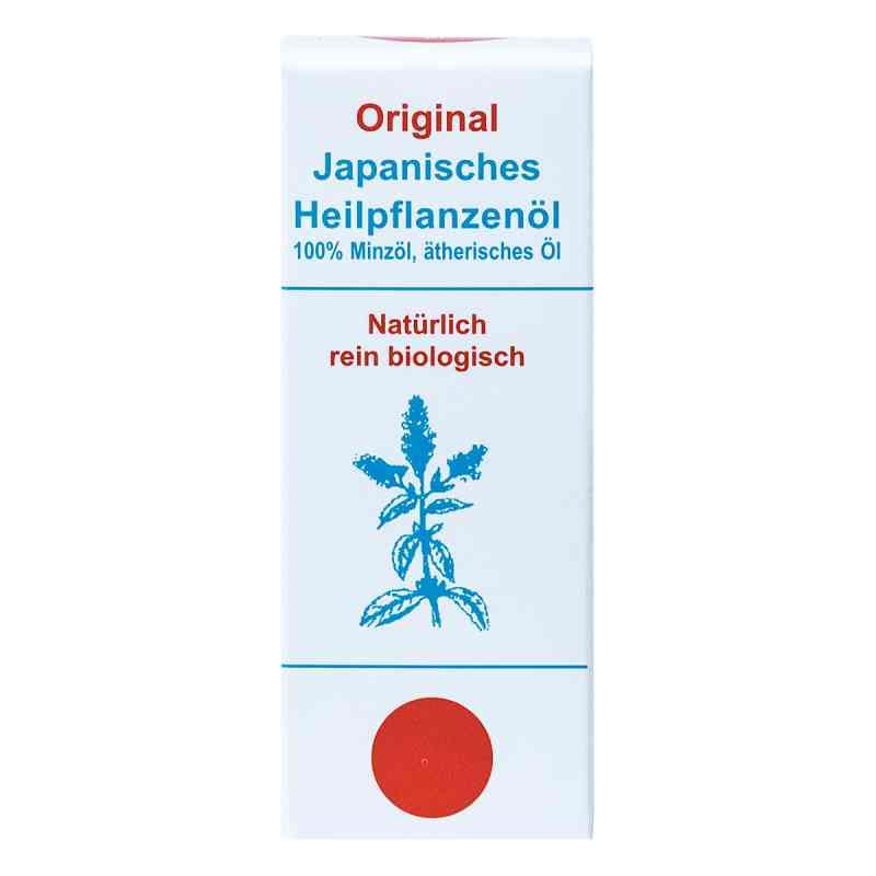 Japoński olejek roślinny original  zamów na apo-discounter.pl