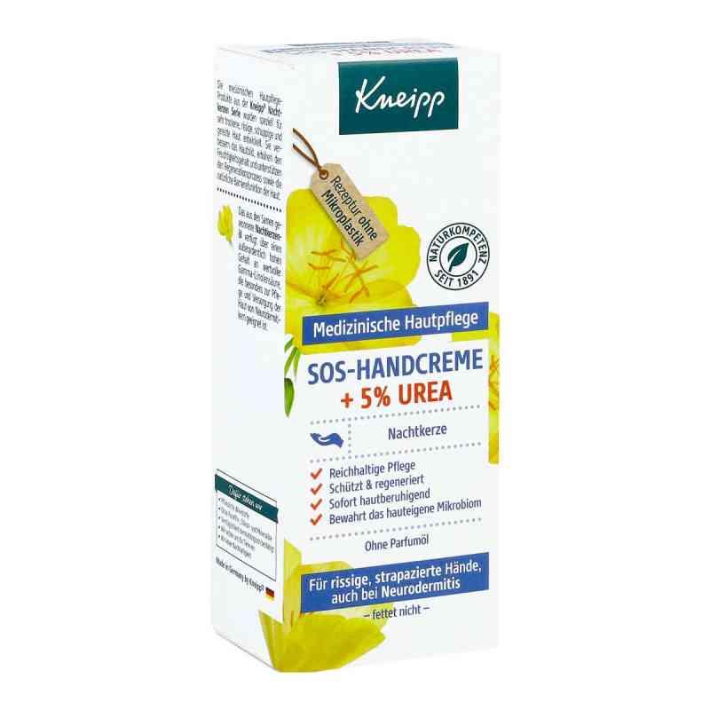 Kneipp krem do rąk z wiesiołka + 5% mocznik   zamów na apo-discounter.pl